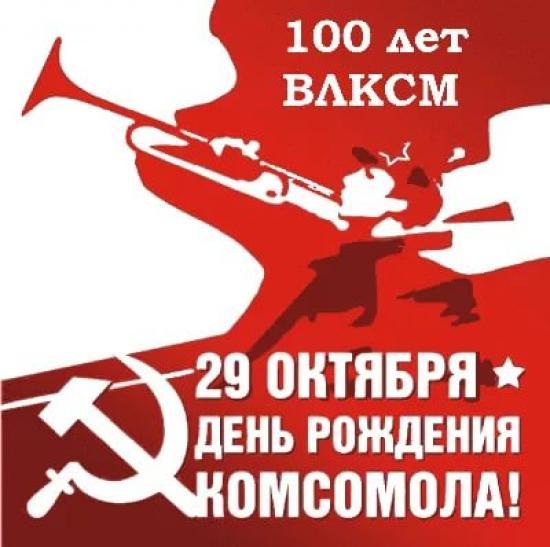 100-let-VLKSM-1