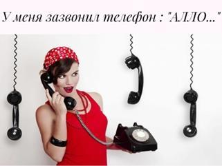 Allo-2