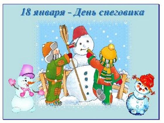 Den-snegovika