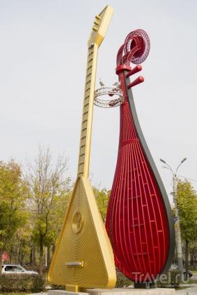 Pipa-i-balalayka